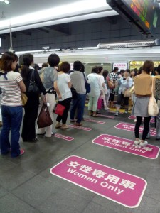 In big cities like Tokyo and Osaka there are women only carriages on trains.